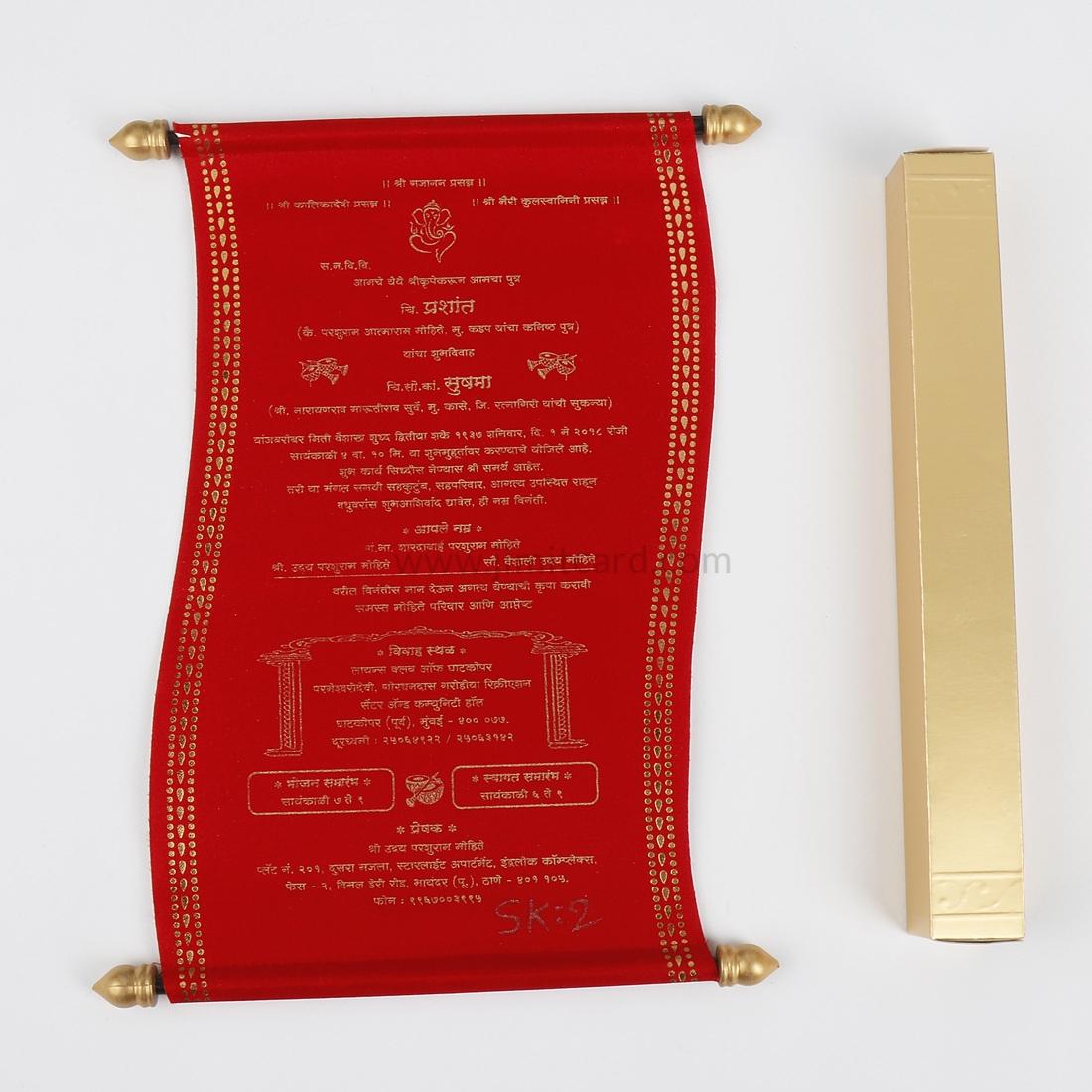 Red Satin Scroll Invitation Card -0