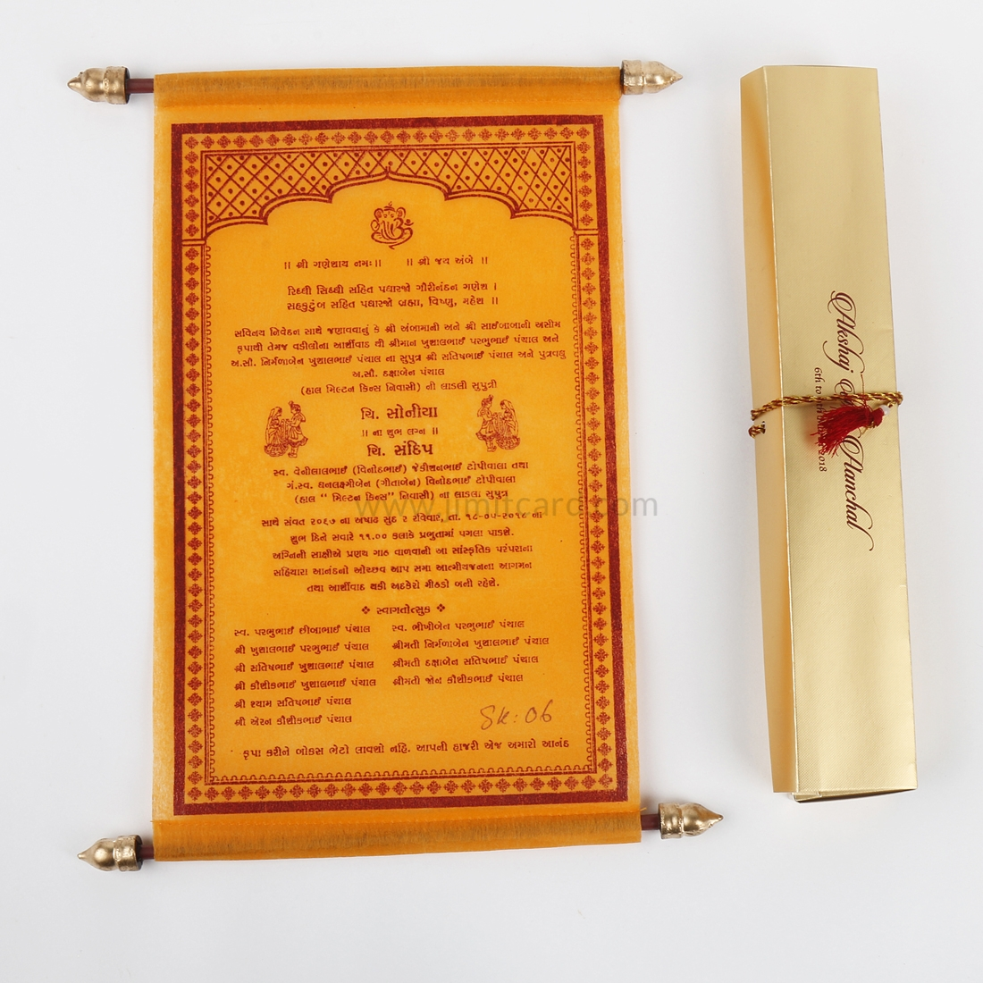 Traditional Scroll Wedding Card in Orange Wooly Paper-0