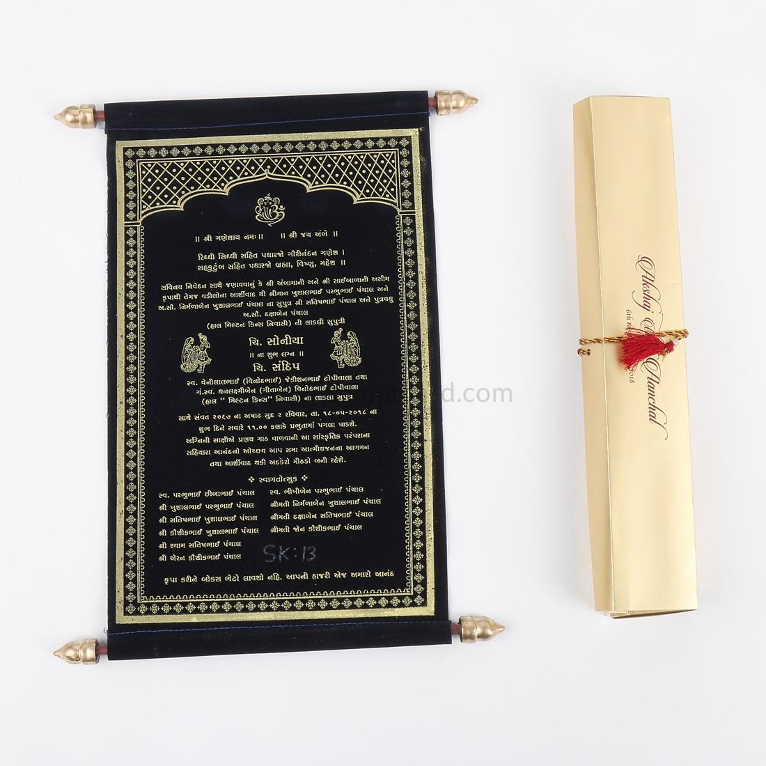 Invitation Scroll Design in Royal Blue Velvet-9020