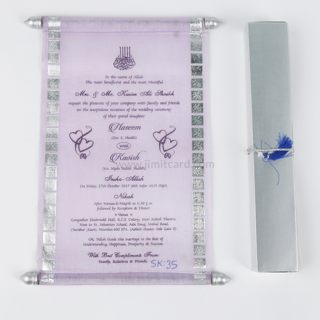 Indian Scroll Wedding Invitation Card in Purple Wooly Paper-9124