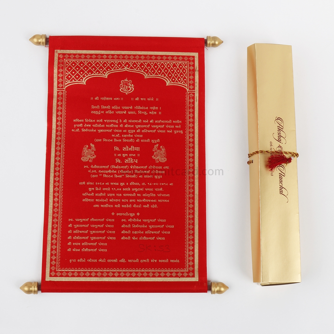 Traditional Style Scroll Wedding Invitation Card in Red Satin-0