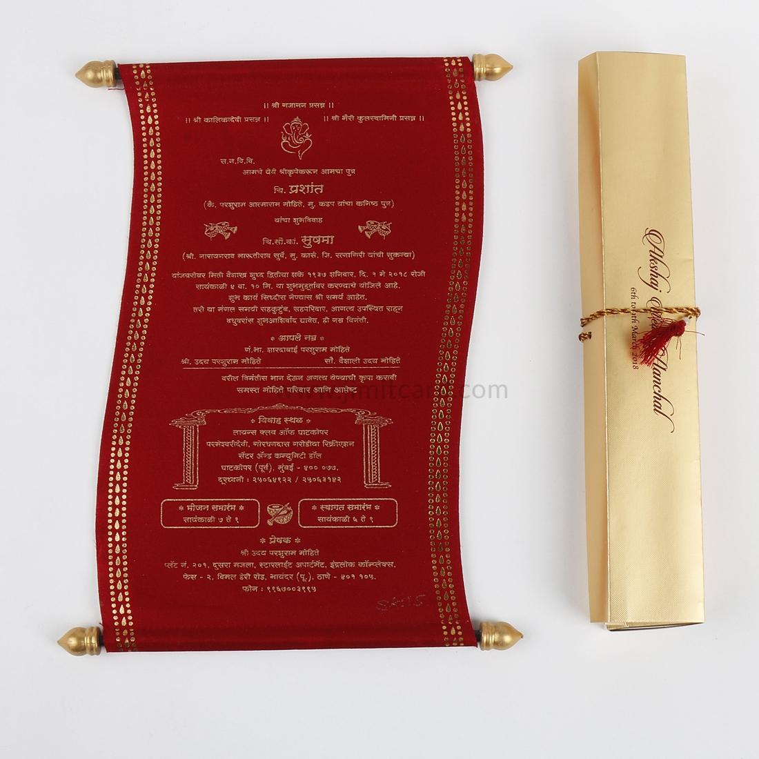 Traditional Scroll Wedding Invitation Card in Maroon Satin-0