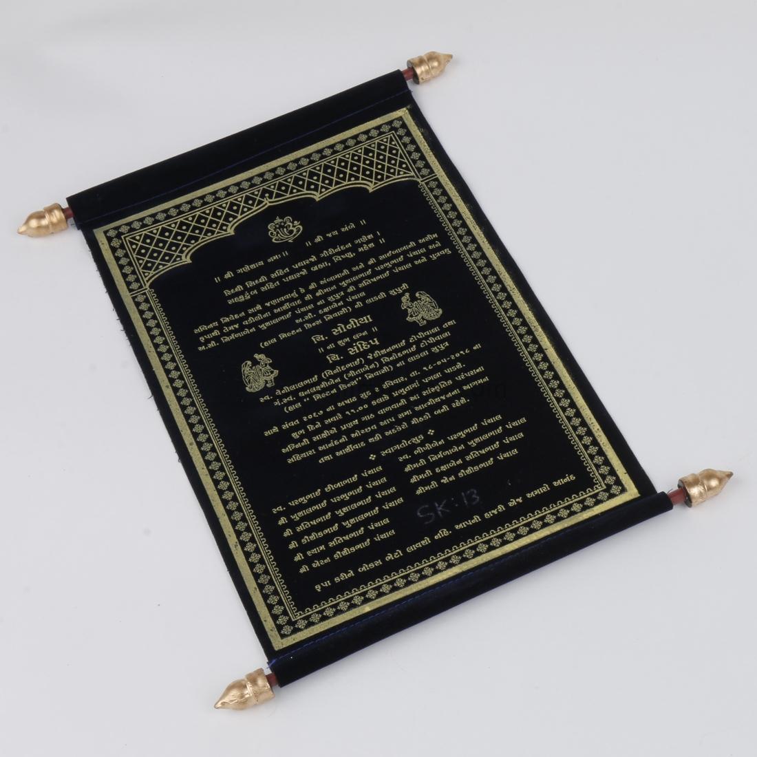 Invitation Scroll Design in Royal Blue Velvet-9023