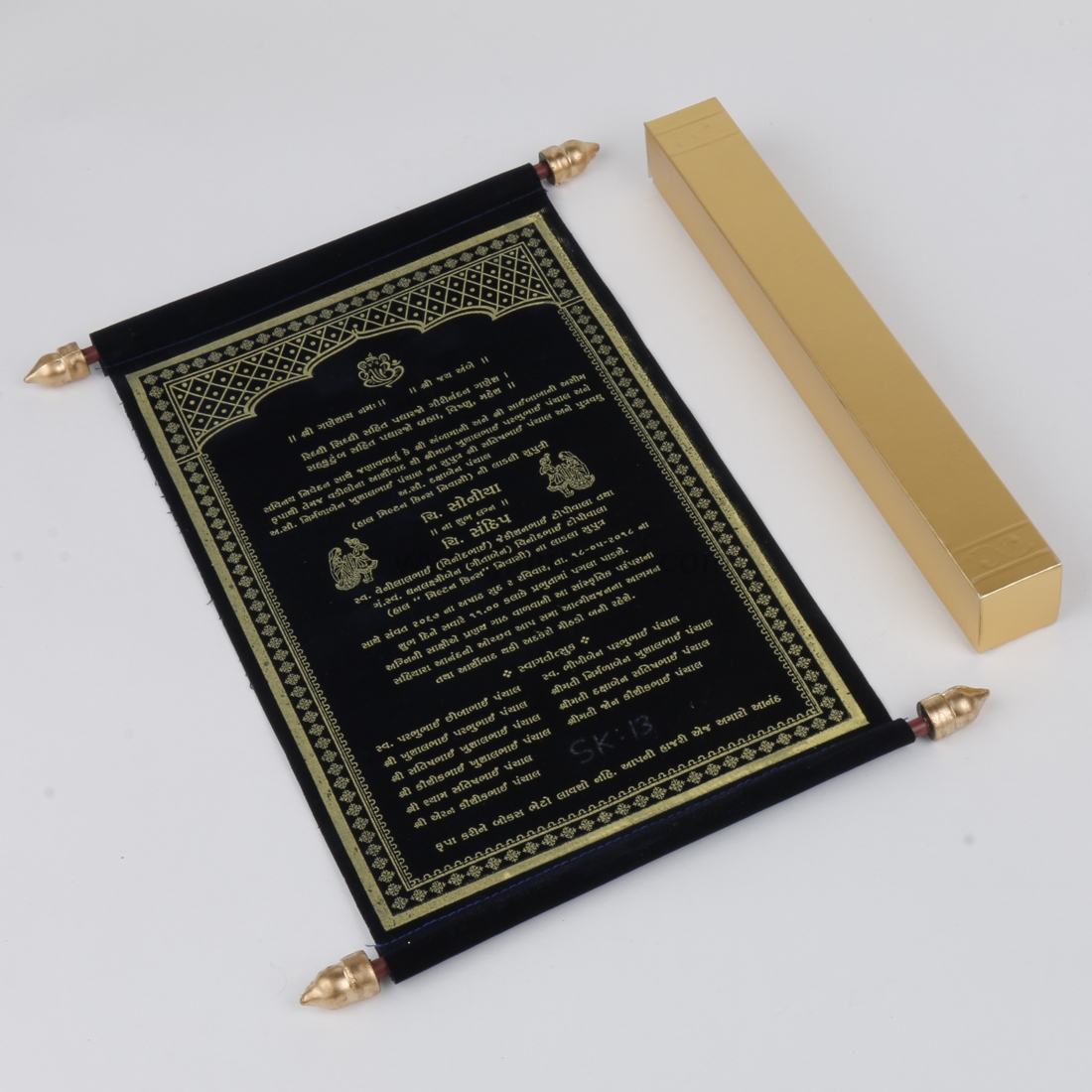 Invitation Scroll Design in Royal Blue Velvet-9021