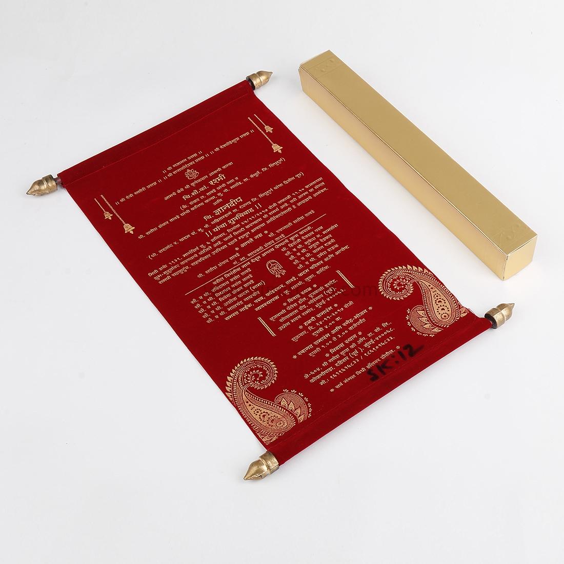 Make Scroll Invitation Card in Maroon Velvet-0