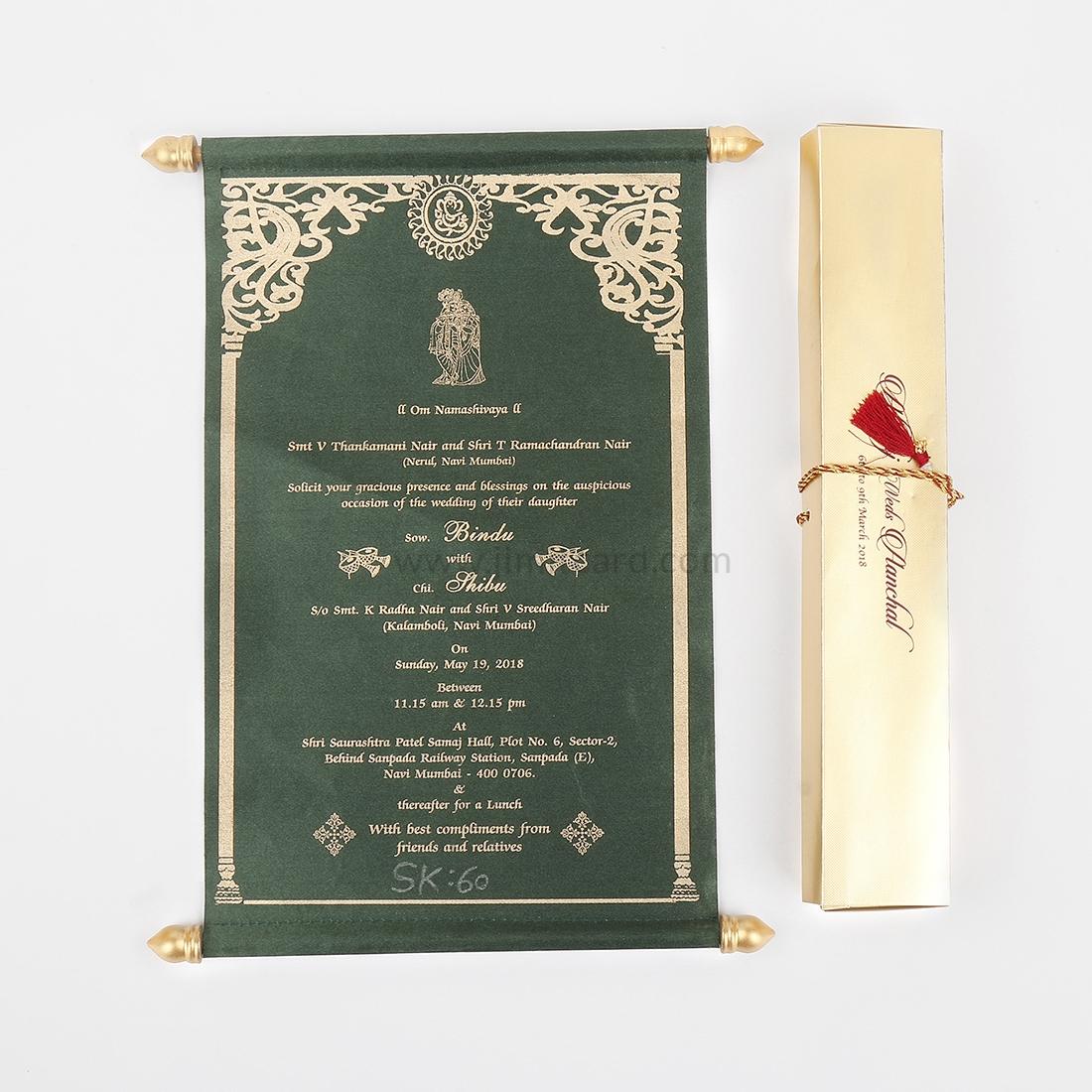Vintage Scroll Invitation Card in Green Satin-0