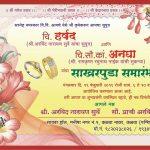 Sakharpuda Card Sample 1