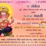 Sakharpuda Card Sample 2