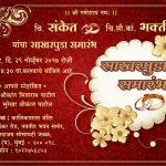 Sakharpuda Card Sample 5