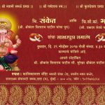 Sakharpuda Card Sample 6
