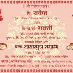 Sakharpuda Card Sample 7
