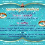Sakharpuda Card Sample 8